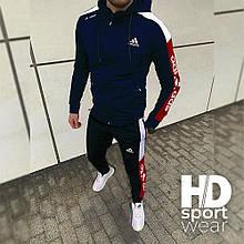 Мужские спортивные костюмы  Adidas(синий)
