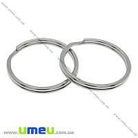 Кольцо для ключей, Темное серебро, 25 мм, 1 шт. (OSN-014126)