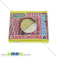 Мел портновский цветной, 1 уп (SEW-014003)