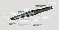 Муфта соединительная термоусаживаемая Стп 1 150-240