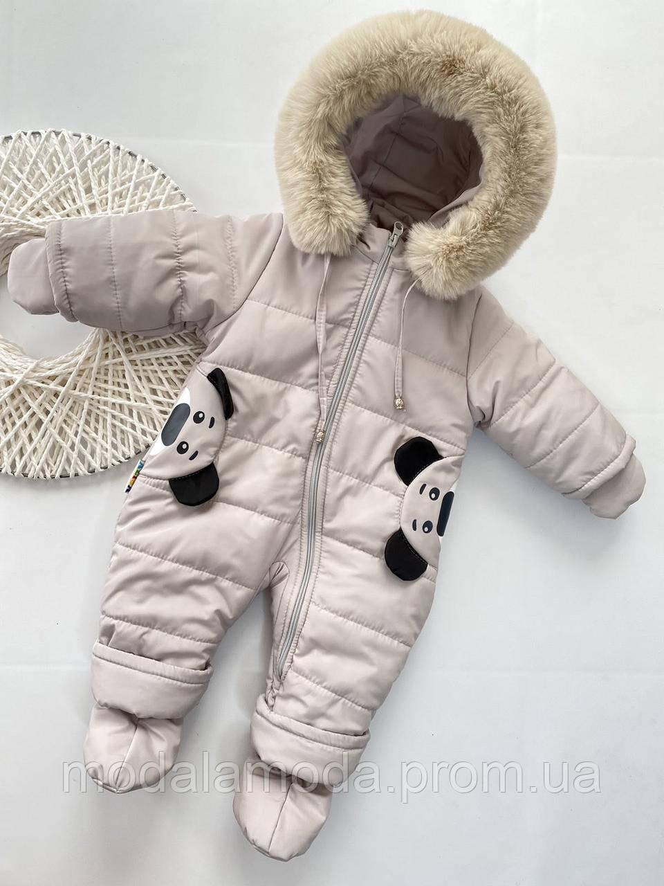 Комбінезон зимовий для новонароджених на овчині(від народження до 1 року)
