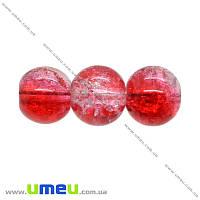 Бусина стеклянная Битое стекло, 8 мм, Прозрачно-красная, Круглая, 1 шт (BUS-014061)
