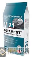 BOTAMENT® (Ботамент ТМ) M 21 P Эластичный белый высокоэффективный клей C2 TE , 25 кг