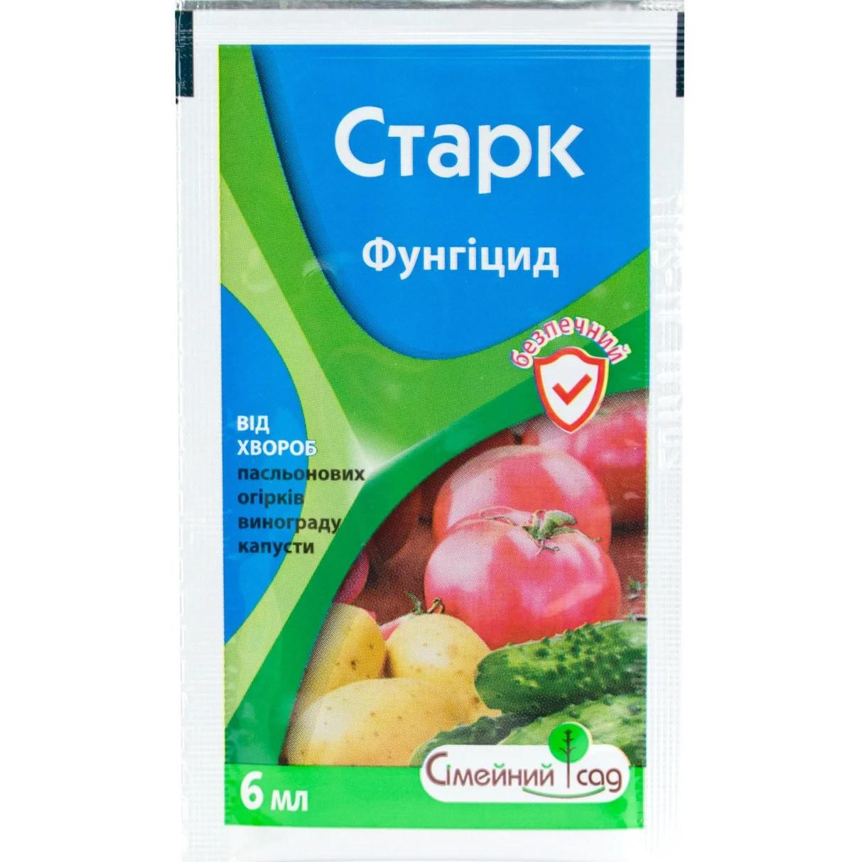 Старк(Квадрис) Украина 6 мл