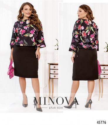 Платье для офиса в деловом стиле Размеры: 50-52, 54-56, 58-60, фото 2
