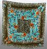 Непревзойденный женский шейный шелковый платок размером 50*50 см VENERA (ВЕНЕРА) C270089-13
