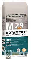 BOTAMENT (Ботамент ТМ)  M29 толстослойная клеящая смесь для плитки 25 кг