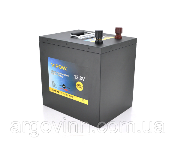Акумуляторна батарея Vipow LiFePO4 12,8 V 200Ah з вбудованою ВМЅ платою 100A