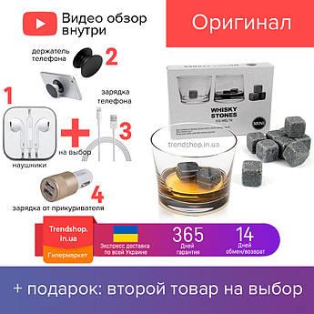 9 шт Камені для віскі Whisky Stones, набір охолоджуючих кубиків для напоїв, багаторазовий лід мармур + мішечок