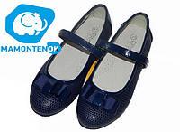 Детские туфли  Clibee D-359 р 32-36, фото 1