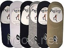 """Шкарпетки жіночі сліди бамбук """"Prestij"""""""