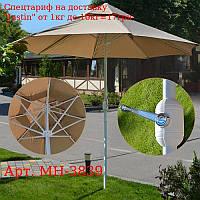 """Зонтик """"Кафе"""" антиветер 2, 7м 8сп MH-3839"""