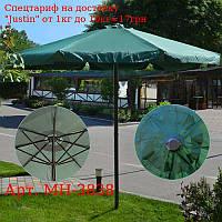 """Зонтик """"Кафе"""" антиветер 3м 8сп MH-3838"""