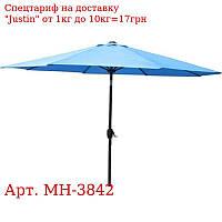 """Зонтик """"Кафе"""" антиветер 3м 8сп наклон MH-3842"""