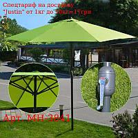 """Зонтик """"Кафе"""" антиветер 2, 7м 8сп MH-3841"""