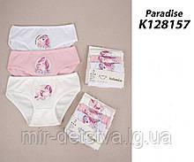 Комплект трусиков для девочки TM Katamino оптом, Турция р.1-2 года (86-92 см) 3 шт