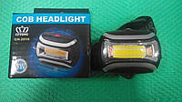 Фонарь налобный Cob headlight ch - 2016 3W.