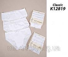 Комплект белых трусиков для девочки TM Katamino оптом, Турция р.3-4 года (98-104 см) 3 шт