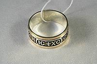 Кольцо оберег Спаси и сохрани