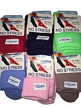 Шкарпетки жіночі шерсть Pompea