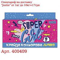 "Мел 1 сентября цветной JUMBO,  9 шт,  ""Cool girl"""