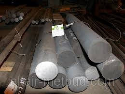 Круг диаметр 90 мм сталь У8А
