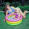 """Маленький надувной детский бассейн """"Радуга"""" от 1 до 3 лет - Intex 57402(57107)"""