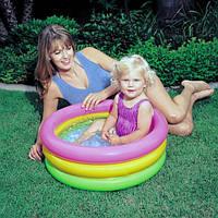 """Маленький надувной детский бассейн """"Радуга"""" от 1 до 3 лет - Intex 57402(57107) , фото 1"""
