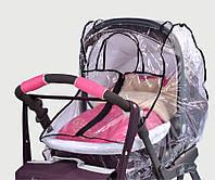 Универсальный силиконовый дождевик на коляску 0310, Baby Breeze