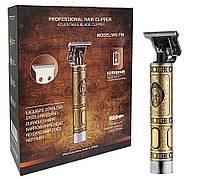Триммер Enzo hair clipper SKL11-292620