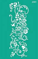 """Трафарет многоразовый самоклеющийся, Фоновый13*20 см, №2001, Серия """"Цветы"""" ROSA Talent"""