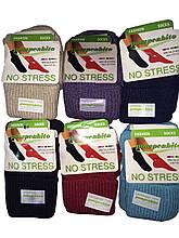Шкарпетки жіночі шерсть Pompea темне асорті