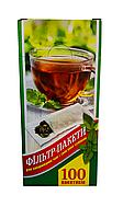 Фильтр пакеты для чая (пакеты для чая), 100 шт.
