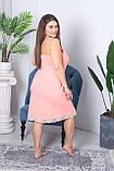 Жіноча сорочка на тонких бретельках ХХL Нп1111 Персиковий, фото 3