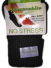 Шкарпетки жіночі шерсть Pompea чорні