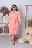 Халат жіночий для дому XXL Хп1112 Персиковий, фото 2