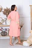 Халат жіночий для дому XXL Хп1112 Персиковий, фото 3