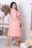 Халат жіночий для дому XXL Хп1112 Персиковий, фото 4