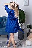 Жіночий халат однотонний без мережива Хел1071 Електрик, фото 4