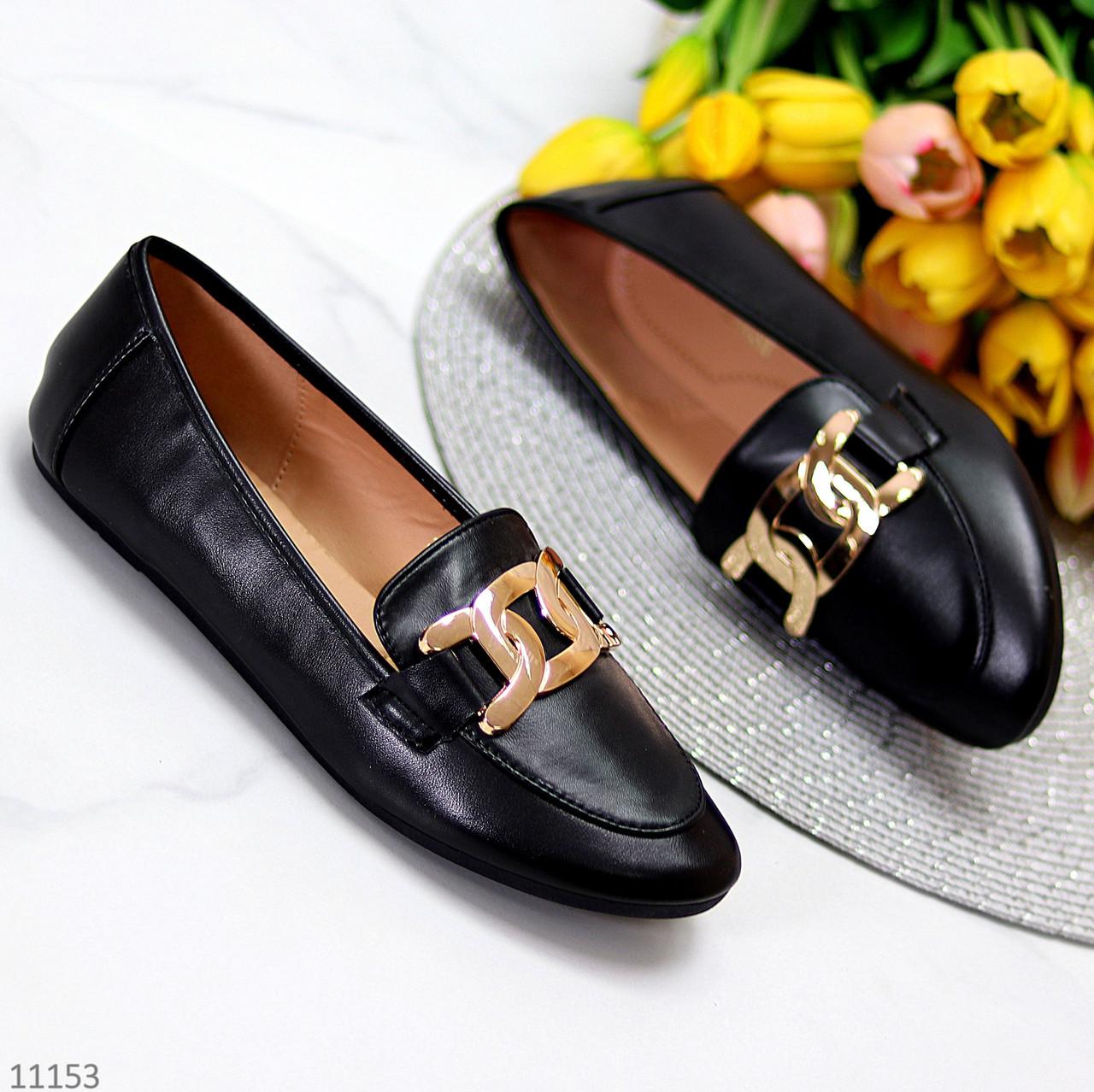 Универсальные комфортные черные женские мокасины с декором цепь 38-24см