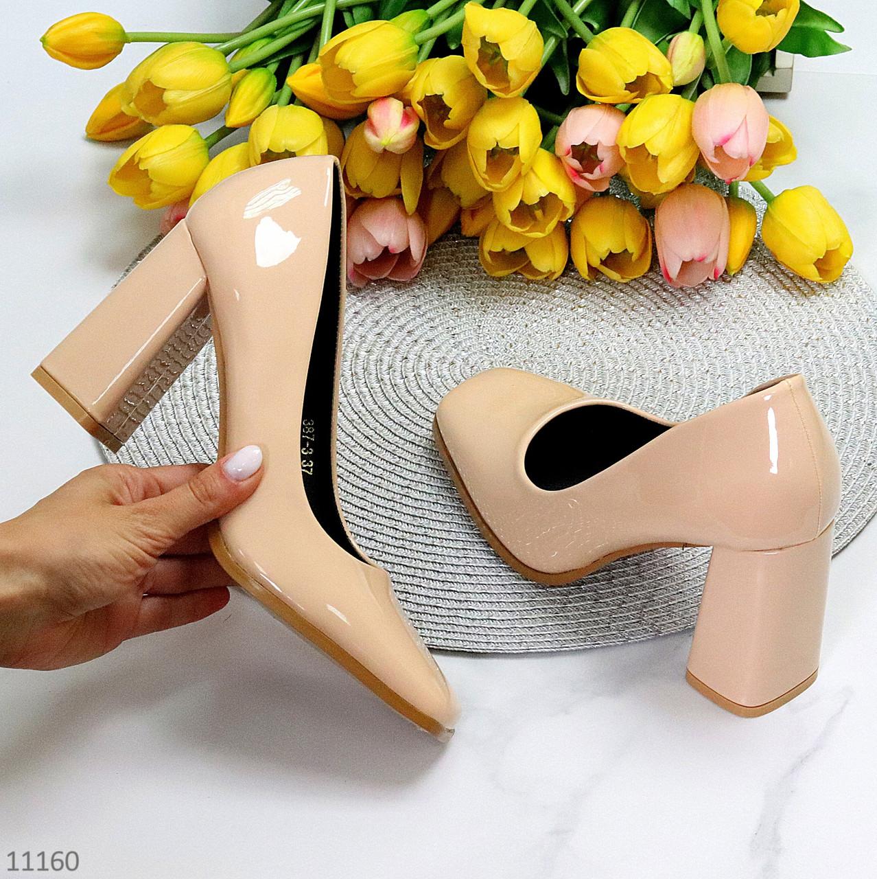 Світлі нюдовые персикові бежеві лакові глянцеві жіночі туфлі 37-24 38-24,5 см