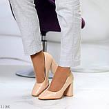 Світлі нюдовые персикові бежеві лакові глянцеві жіночі туфлі 37-24 38-24,5 см, фото 2