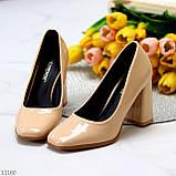 Світлі нюдовые персикові бежеві лакові глянцеві жіночі туфлі 37-24 38-24,5 см, фото 3