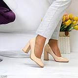 Світлі нюдовые персикові бежеві лакові глянцеві жіночі туфлі 37-24 38-24,5 см, фото 6