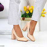 Світлі нюдовые персикові бежеві лакові глянцеві жіночі туфлі 37-24 38-24,5 см, фото 7