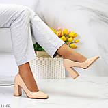 Світлі нюдовые персикові бежеві лакові глянцеві жіночі туфлі 37-24 38-24,5 см, фото 8