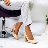 Світлі нюдовые персикові бежеві лакові глянцеві жіночі туфлі 37-24 38-24,5 см, фото 9
