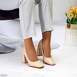 Світлі нюдовые персикові бежеві лакові глянцеві жіночі туфлі 37-24 38-24,5 см, фото 10