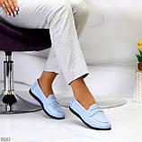 Зручні повсякденні шкіряні сині сині жіночі мокасини натуральна шкіра 36-23,5 см, фото 2