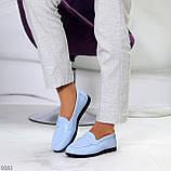 Зручні повсякденні шкіряні сині сині жіночі мокасини натуральна шкіра 36-23,5 см, фото 4